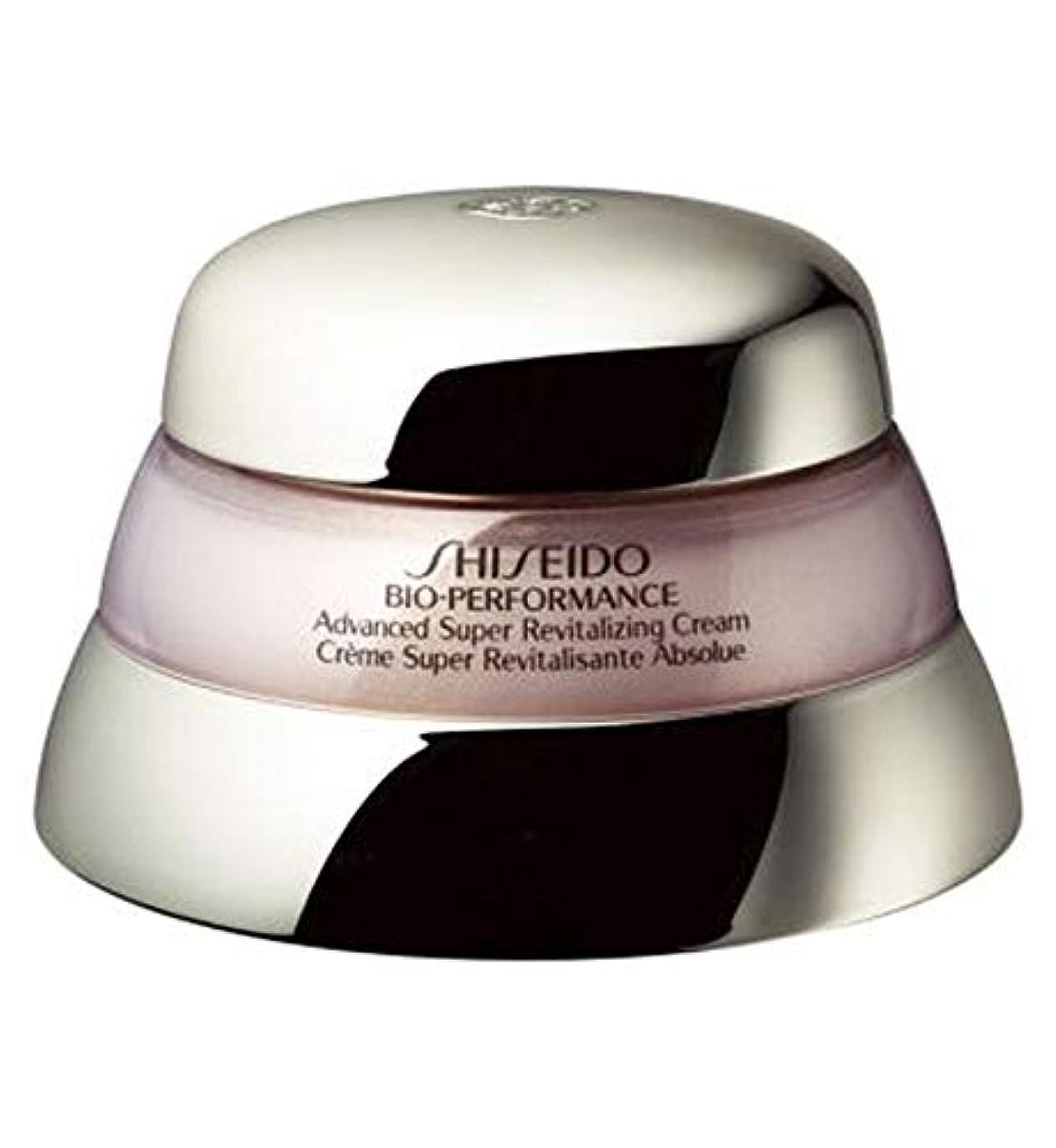 王朝約設定火炎[Shiseido] 資生堂バイオ - パフォーマンスがスーパーリバイタライジングクリーム50Mlを進めました - Shiseido Bio - Performance Advanced Super Revitalizing Cream 50ml [並行輸入品]