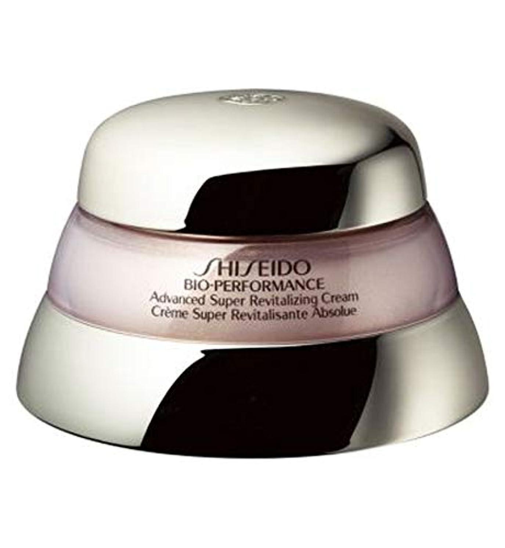 悲観主義者メンダシティ食料品店[Shiseido] 資生堂バイオ - パフォーマンスがスーパーリバイタライジングクリーム50Mlを進めました - Shiseido Bio - Performance Advanced Super Revitalizing...