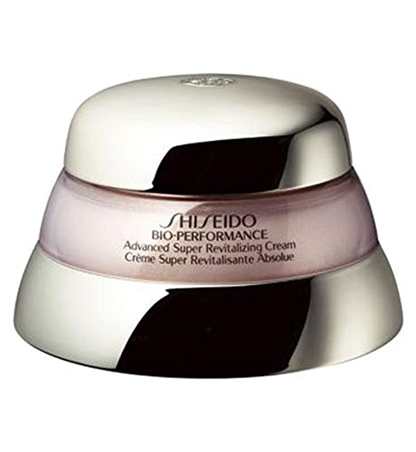 志す好むサラダ[Shiseido] 資生堂バイオ - パフォーマンスがスーパーリバイタライジングクリーム50Mlを進めました - Shiseido Bio - Performance Advanced Super Revitalizing...