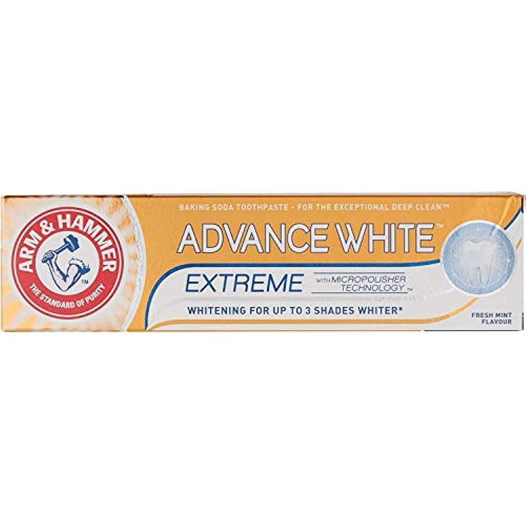 逃れるクラックポット軽食Arm & Hammer Advance White Extreme Whitening Baking Soda Toothpaste 75Ml - Pack of 2 by Arm & Hammer