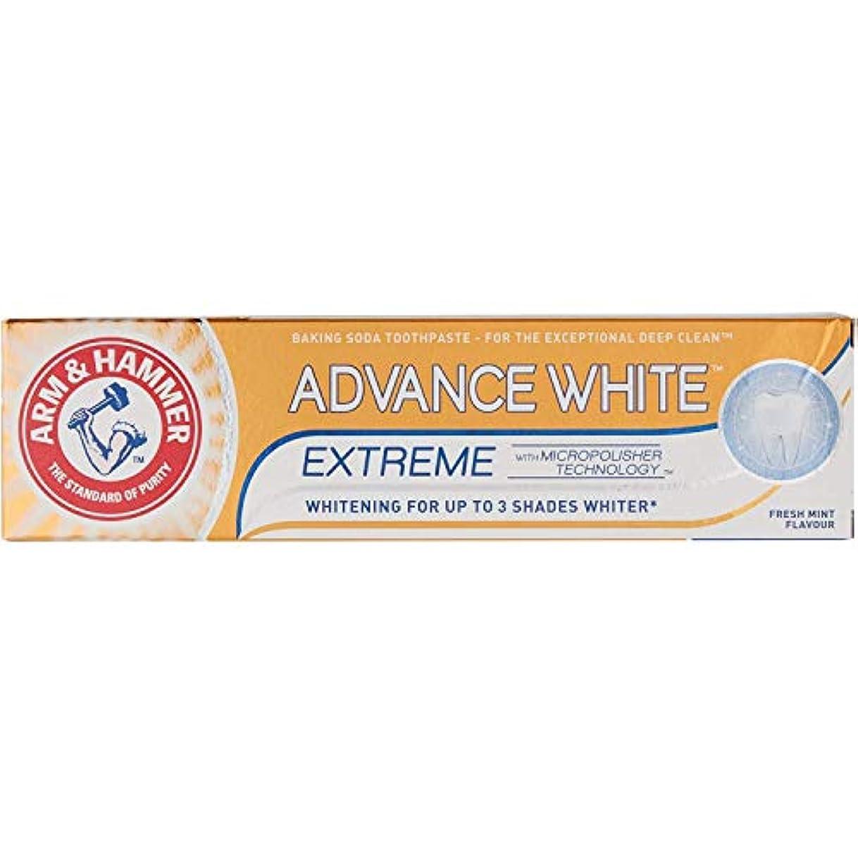 規制する霧深い血まみれArm & Hammer Advance White Extreme Whitening Baking Soda Toothpaste 75Ml - Pack of 2 by Arm & Hammer