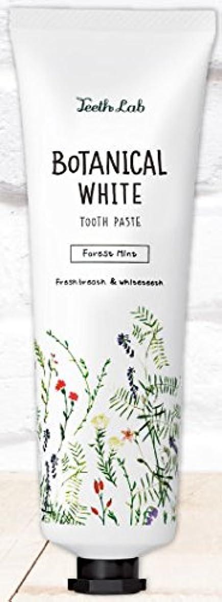 トロイの木馬添加剤マーチャンダイザーボタニカルホワイトトゥースペースト