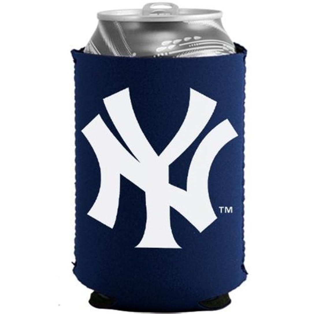 巡礼者感度どちらもNew York Yankees MLB Blue Collapsible Can Cooler - 2 Pack