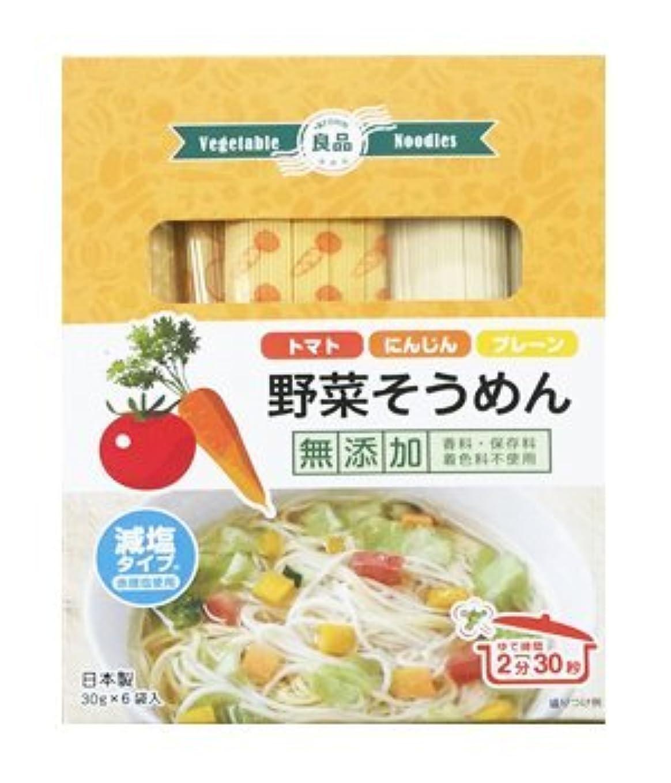 アウトドア生活バー良品 野菜そうめん(トマト?にんじん?プレーン) 30g×6袋入