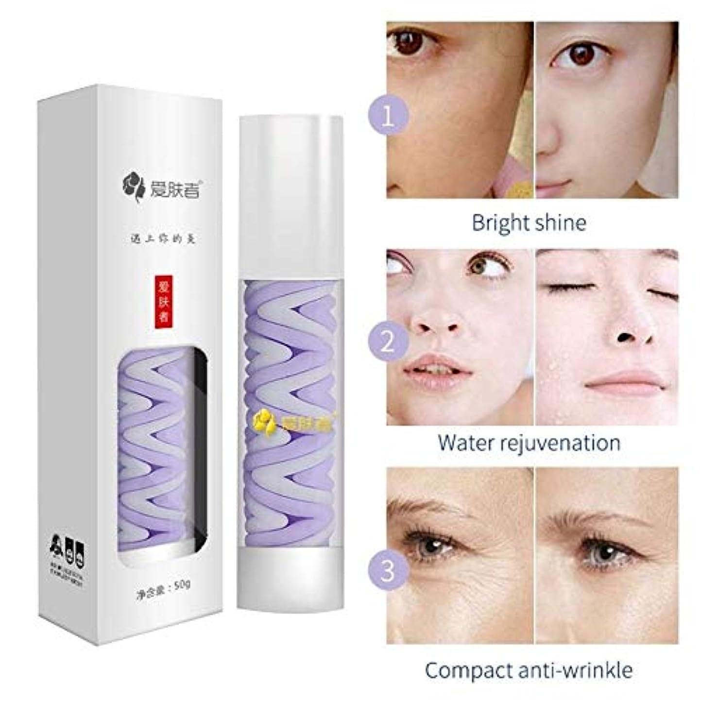 hialuronicoリフティングモイスチャライザー寧oをコラーゲンをエイジング保湿フェイスクリームhidratante顔のアンチリンクルケア