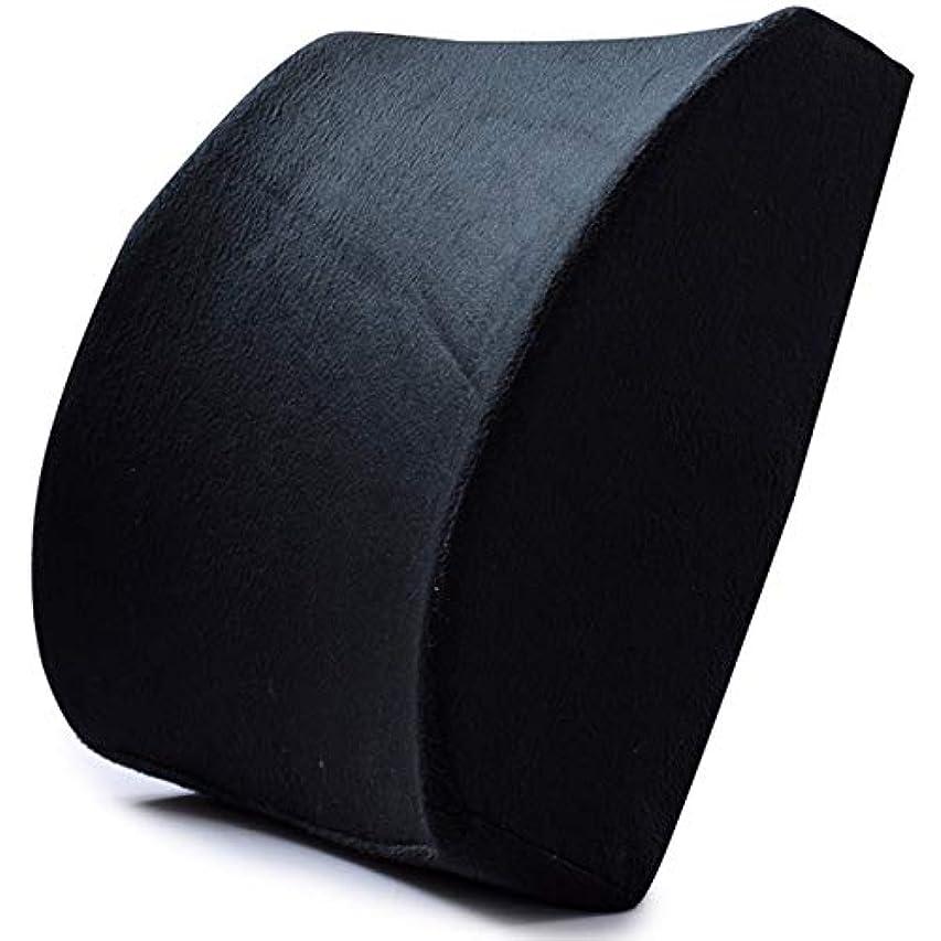 郵便ゲージ役立つMemory Foam Lumbar Support Waist Cushion Pillow For Chairs in the Car Seat Pillows Home Office Relieve Pain