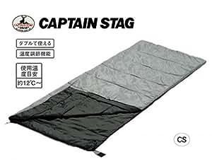 キャプテンスタッグ 寝袋 シュラフ スーパーコンパクト 200 [最低使用温度12度] M-3472