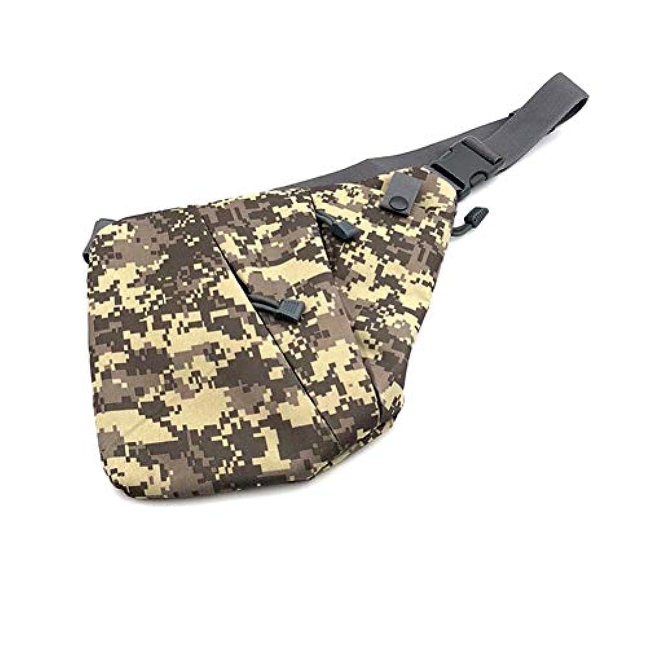怒る日曜日仮定するDishyKooker 盗難防止薄型カジュアルホルスター 電話ポーチ 戦術的なチェストスリングバッグ