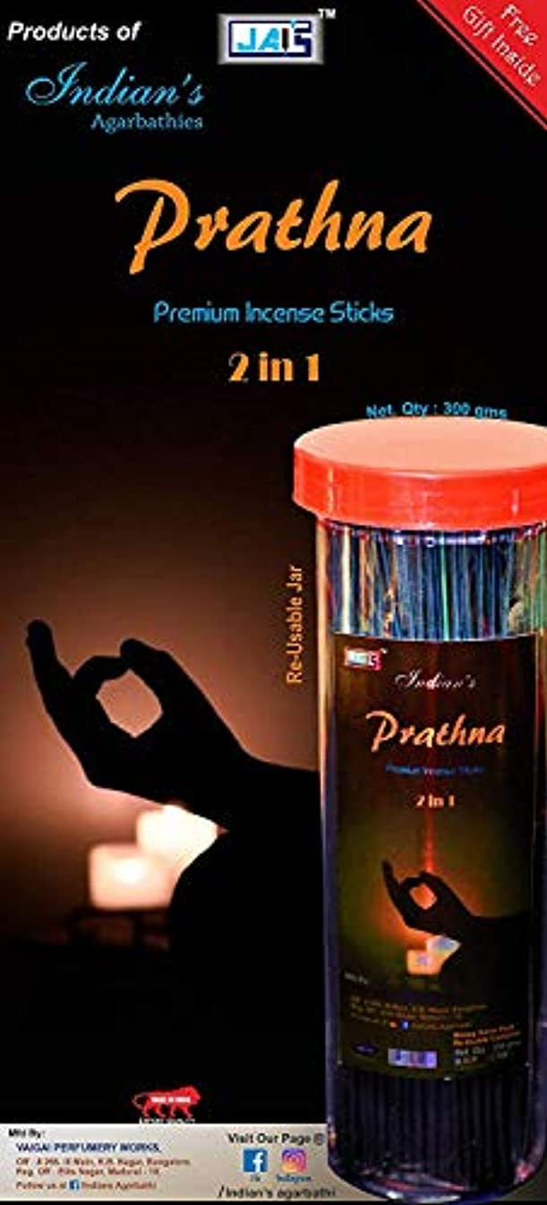 イディオム間接的ポットIndian's Agarbathi Prathna Agarbatti in Jar