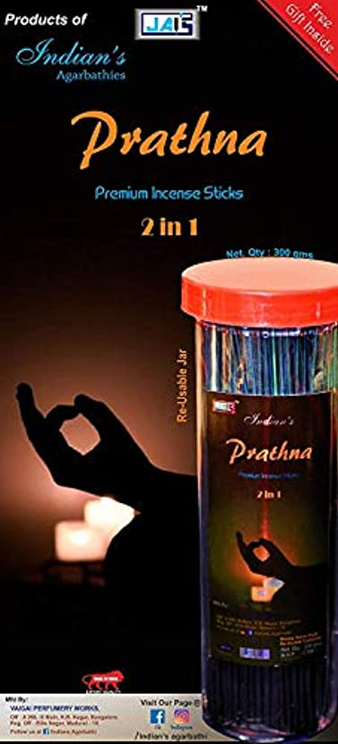 ハンディキャップ人里離れた魚Indian's Agarbathi Prathna Agarbatti in Jar