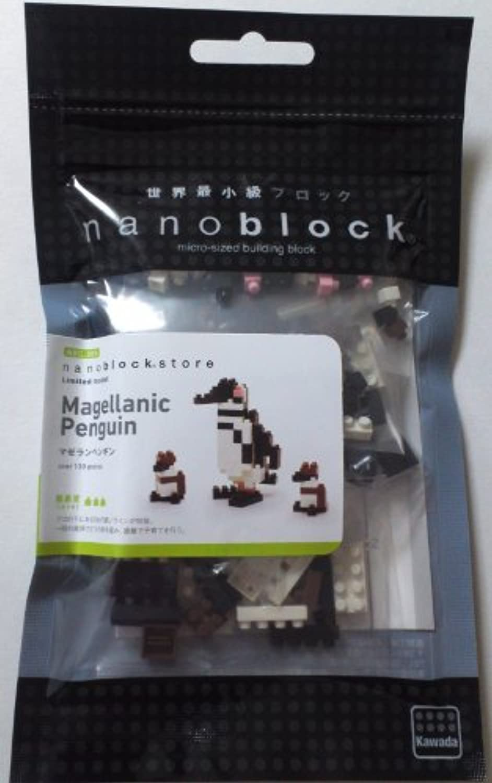 nanoblock マゼランペンギン