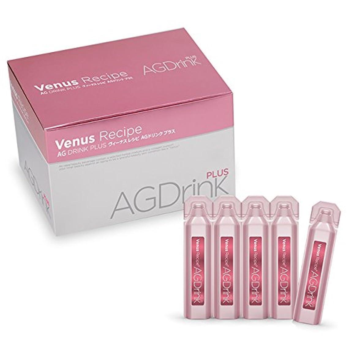 アクシージア ヴィーナスレシピ AGドリンク プラス 600ml(20ml×30)