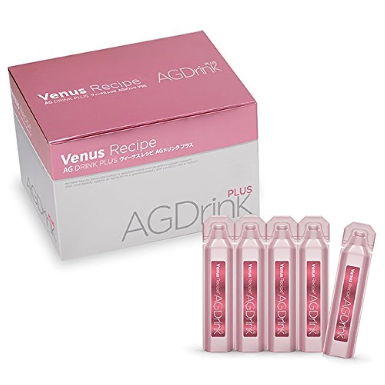 つまずく種をまくいたずらアクシージア ヴィーナスレシピ AGドリンク プラス 600ml(20ml×30)