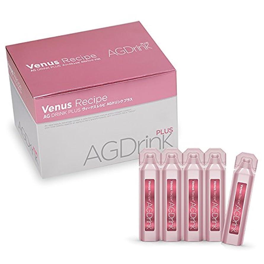 割り当てる投資するメーカーアクシージア ヴィーナスレシピ AGドリンク プラス 600ml(20ml×30)