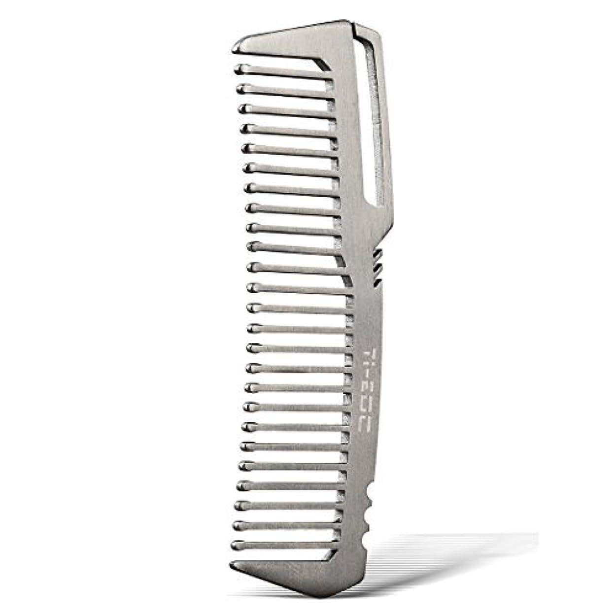 めまいが志す剥ぎ取るTI-EDC Titanium Hair Beared Comb Handmade Premium Eco-friendly Durable Pocket Wallet Comb [並行輸入品]