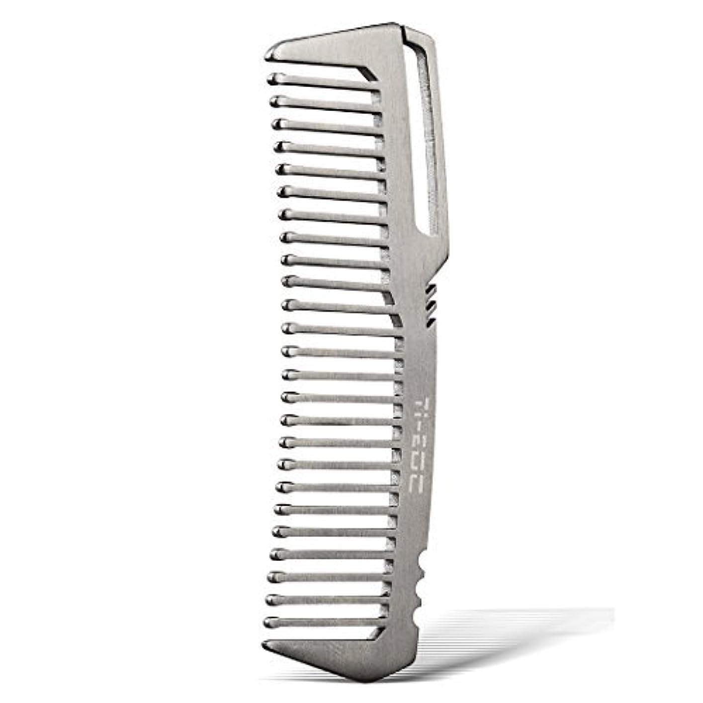 ばかげているウガンダ武装解除TI-EDC Titanium Hair Beared Comb Handmade Premium Eco-friendly Durable Pocket Wallet Comb [並行輸入品]