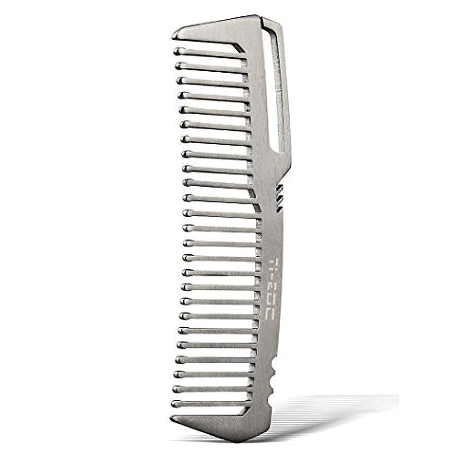 ルールびっくりしたよりTI-EDC Titanium Hair Beared Comb Handmade Premium Eco-friendly Durable Pocket Wallet Comb [並行輸入品]