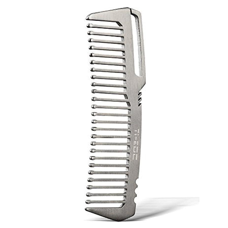 礼拝ボランティア冷えるTI-EDC Titanium Hair Beared Comb Handmade Premium Eco-friendly Durable Pocket Wallet Comb [並行輸入品]