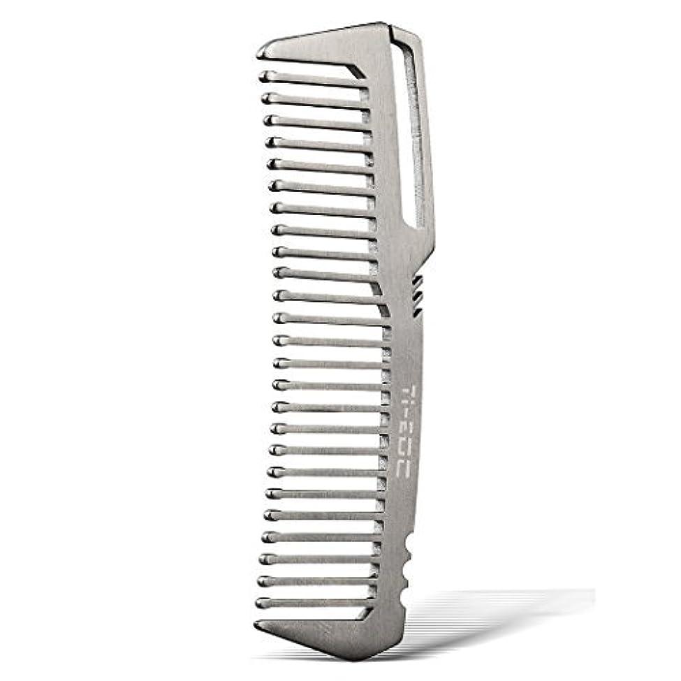 受け入れる自動満州TI-EDC Titanium Hair Beared Comb Handmade Premium Eco-friendly Durable Pocket Wallet Comb [並行輸入品]