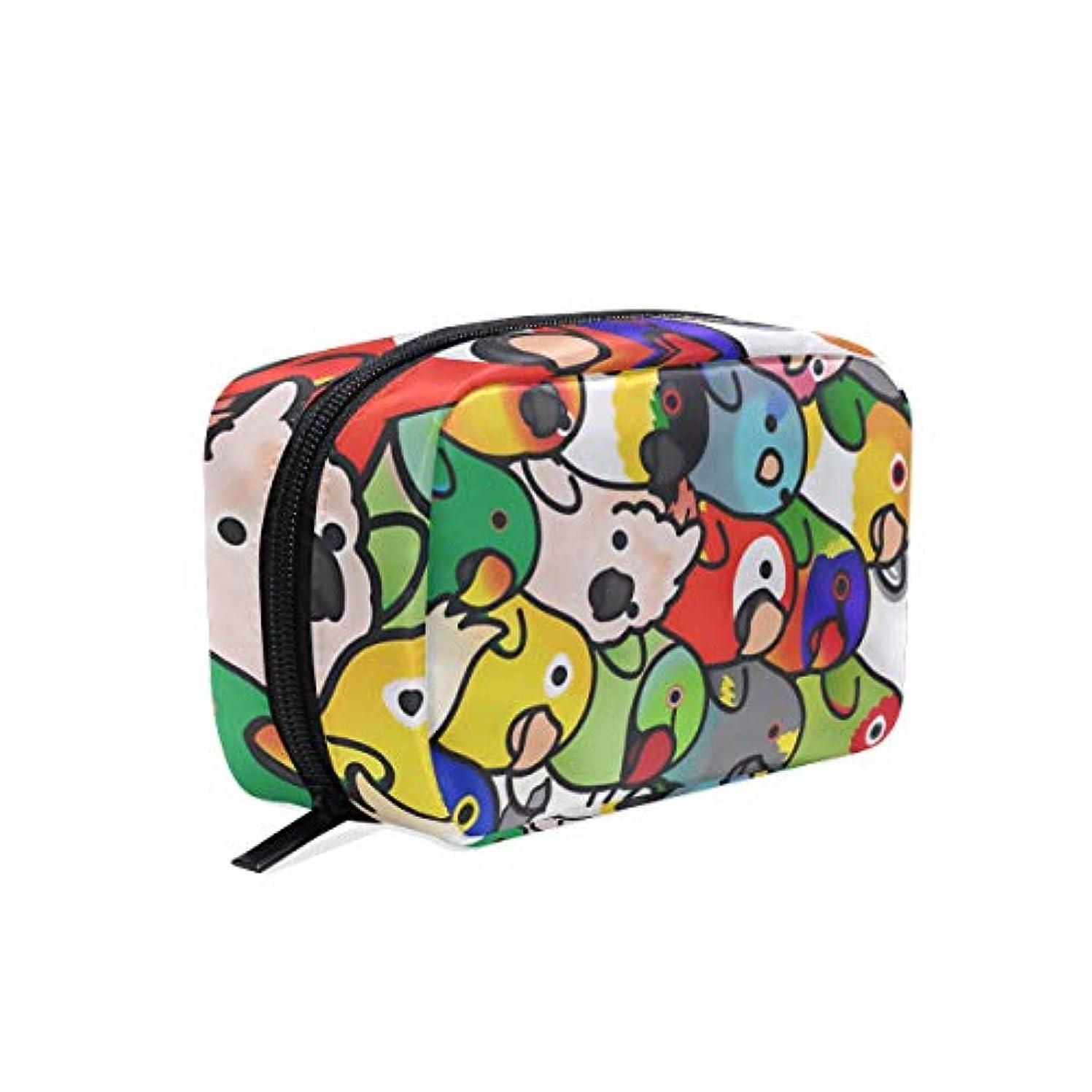 鳥 鸚鵡 こんごういんこ 化粧品袋 ジッパーと繊細な印刷パターン付き 列車 旅行 荷物梱包用 女の子へのプレゼント Parrots Lovebird Macaw