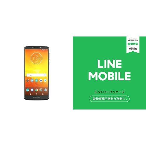 モトローラ SIM フリー スマートフォン Moto E5 2GB/16GB フラッシュグレー 国内正規代理店品 PACH0011JP/A  LINEモバイル エントリーパッケージセット