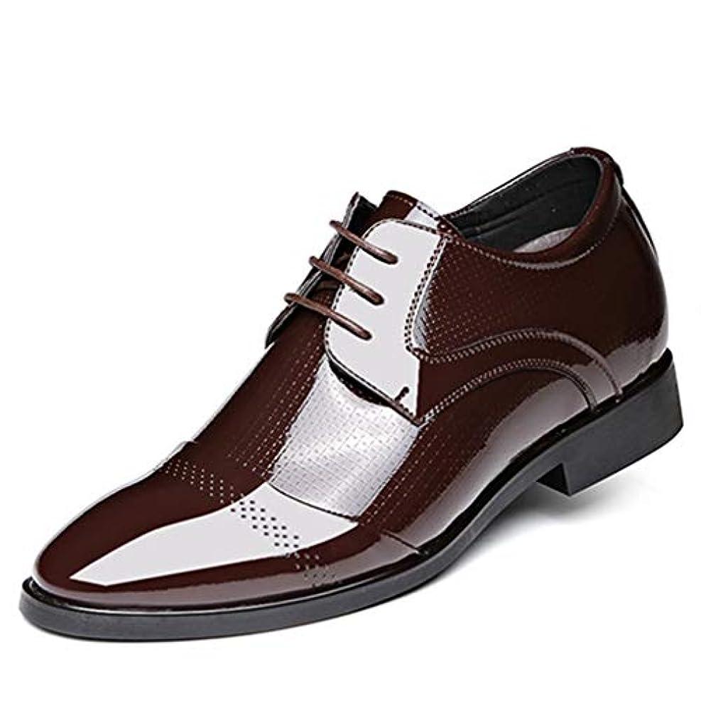 旅信念アークシークレットシューズ ビジネスシューズ 靴 メンズ レースアップ プレーントゥ 革靴 エナメル 紐靴 黒 ブラック 茶色 ブラウン 新郎 タキシードにも 成人式 23.5cm 通気性 小さいサイズ