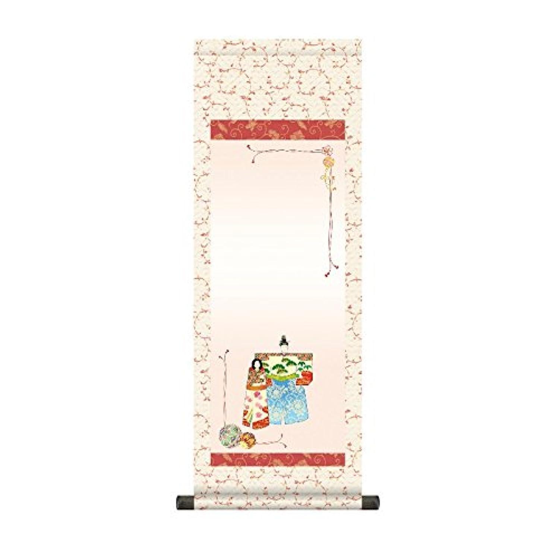 【名前入り掛軸】 [桃の節句] 伝統クラシック 【立雛】 [スタンド?桐箱付] [小] [TG052-sk]【代引き不可】