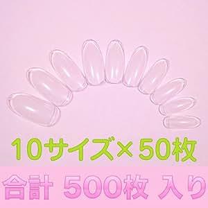 ネイルチップ 無地 クリア ロングオーバル500枚 [#3]フルカバー プレーンチップ オーダー用通販