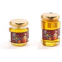 【2本セット】 天然蜂蜜(リンデン)120g + 190g ロシア産