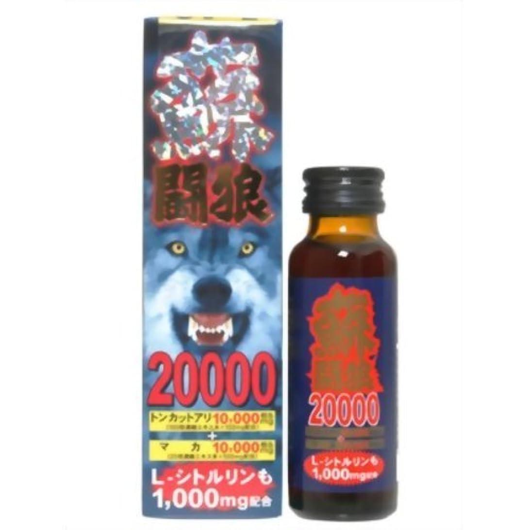 アナウンサーハング吐く蘇闘狼液 20000 50ml