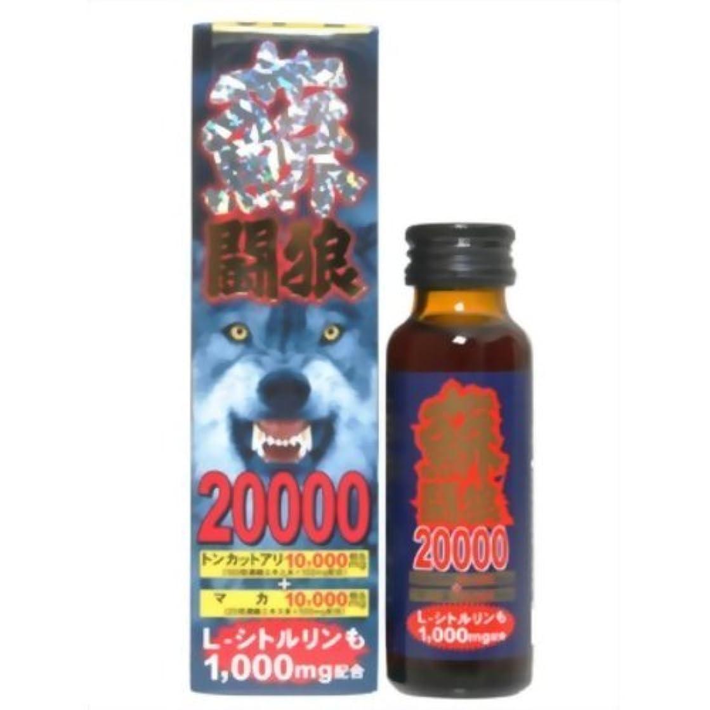 たまに家庭悲鳴蘇闘狼液 20000 50ml
