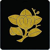 家紋 捺印マット 葉折れ枝橘紋 11cm x 11cm KN11-2984