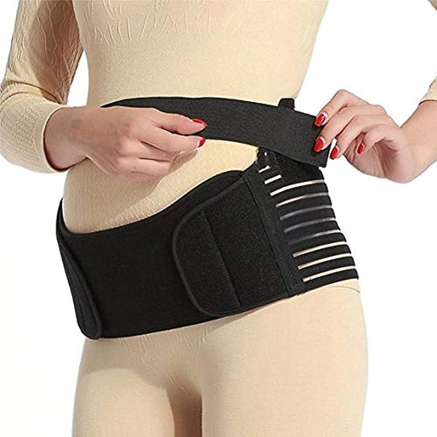 一節大量懐疑論通気性マタニティベルト妊娠中の腹部サポート腹部バインダーガードル運動包帯産後の回復shapewear - ブラックM