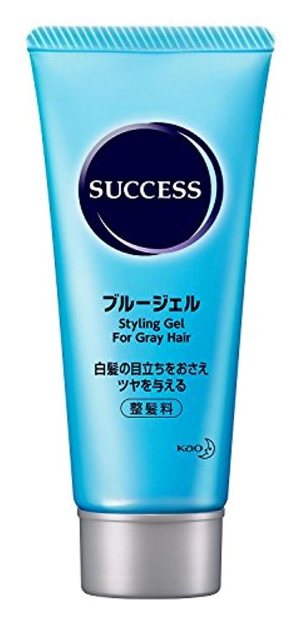 極貧愚かシネウィ【花王】サクセス ブルージェル 100g ×10個セット