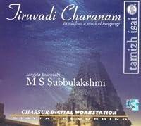 MS Subbulakshmi - Tiruvadi Charanam ? Tamizh As A Musical Language (3-CD Pack) [並行輸入品]