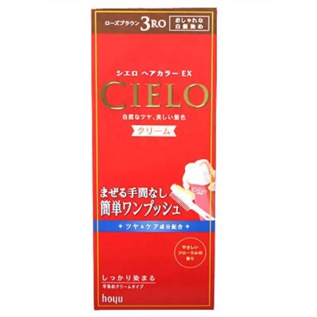 かけがえのないセッティング爵シエロ ヘアカラ-EX クリ-ム 3RO ロ-ズブラウン