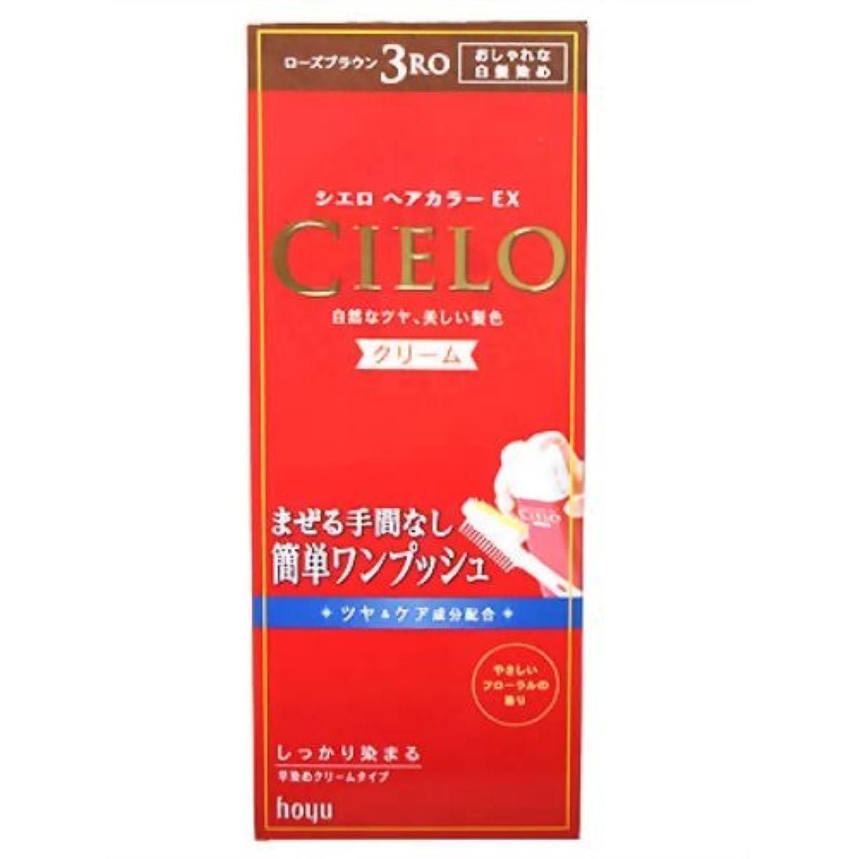 卵ふざけたお金シエロ ヘアカラ-EX クリ-ム 3RO ロ-ズブラウン