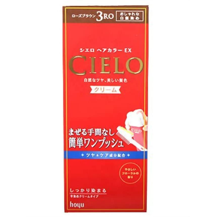 便利さ有限ヒステリックシエロ ヘアカラ-EX クリ-ム 3RO ロ-ズブラウン