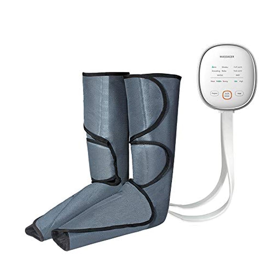 遅滞編集者分解するフットマッサージャー 足とふくらはぎ エアーマッサージャー器 温感機能 3つ段階の強さ フット空気圧縮マッサージ 睡眠 血行の促進 疲労回復 家庭用