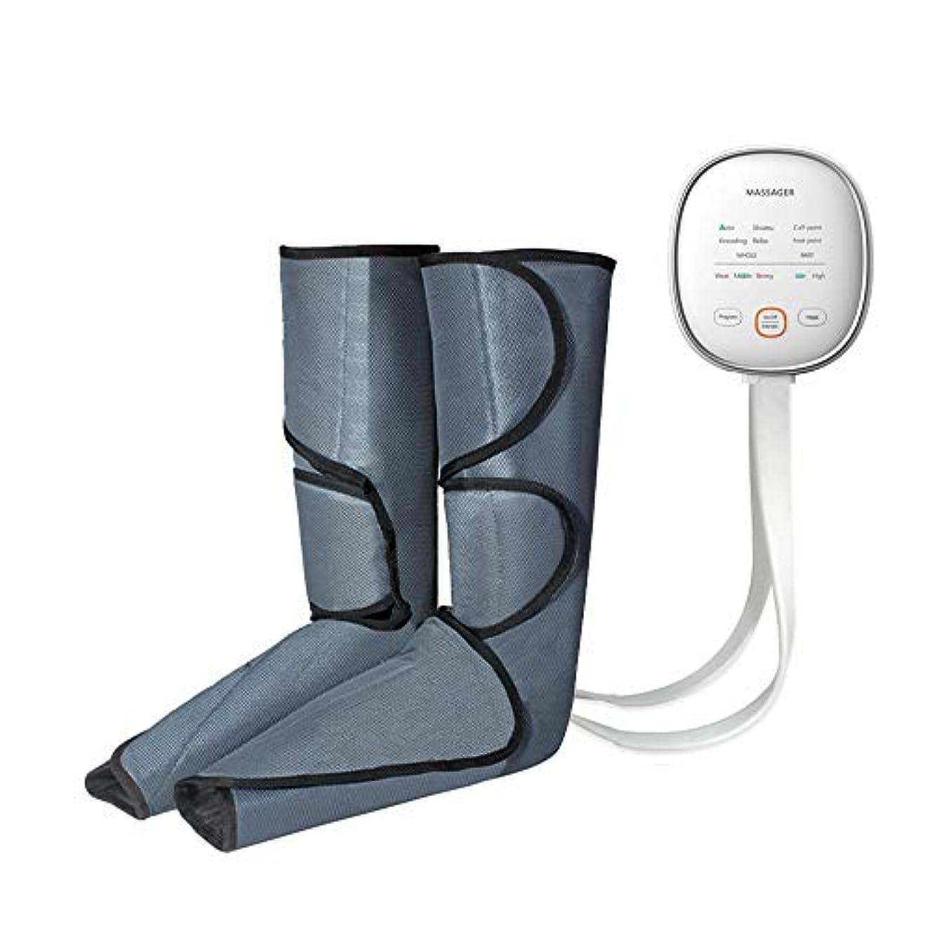 塩緩む居間フットマッサージャー エアーマッサージャー器 足とふくらはぎマッサージ 温感機能 3つ段階の強さ フット空気圧縮マッサージ 血行の促進 疲労回復
