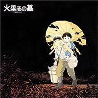 Hotaru No Haka-Image Alubm by Soundtrack (1997-04-04)