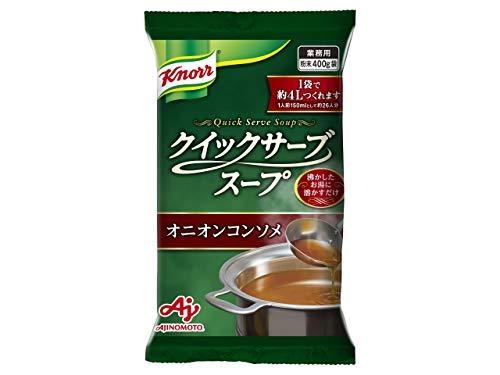 味の素「クノールR クイックサーブスープ」オニオンコンソメ 400g袋×20