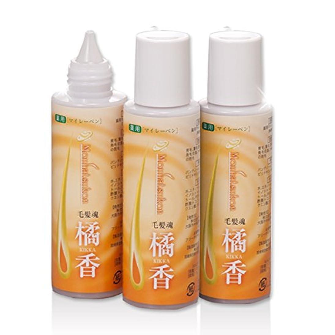 無効広々としたベジタリアン薬用育毛剤「毛髪魂マイレーベン橘香」 3本セット