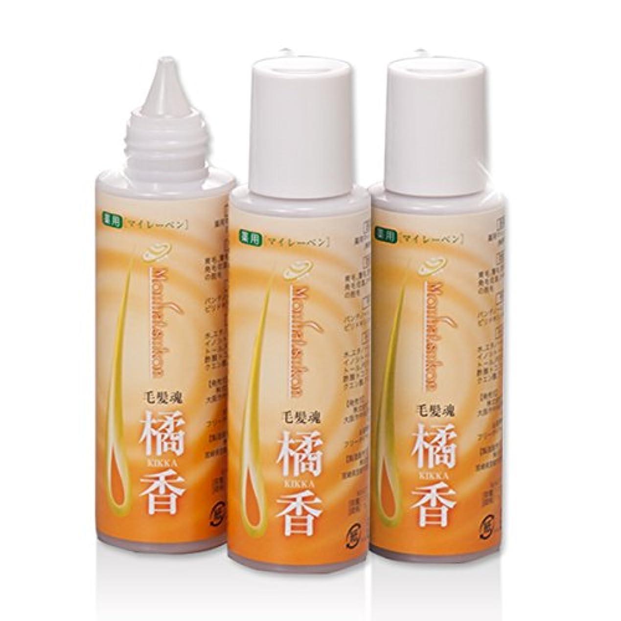 薬用育毛剤「毛髪魂マイレーベン橘香」 3本セット