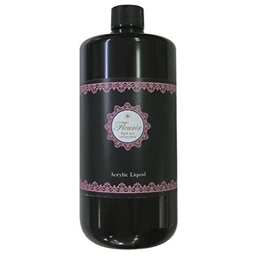 活気づけるワインオセアニアアクリルリキッド1000ml