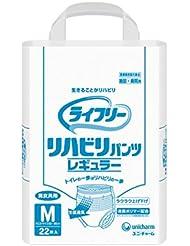 カワモト(川本産業) ライフリー リハビリパンツレギュラー M / 7-2534-02