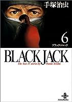 Black Jack―The best 14stories by Osamu Tezuka (6) (秋田文庫)