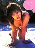 小町桃子写真集「ももこまち」