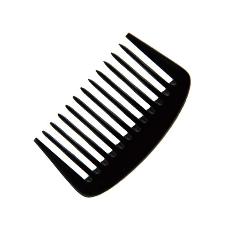 貸し手同様のの頭の上エトゥベラ e-ーフムーンコーム K-8010 105mm (美容室用) 全2色ブラック