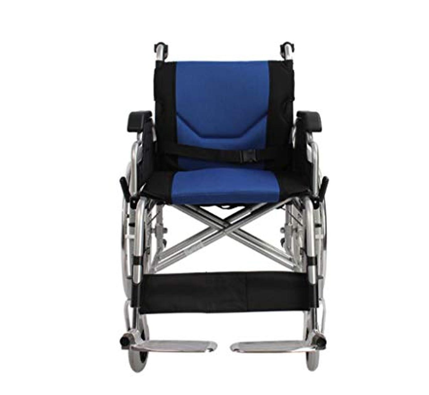 瞑想合体不適手動車椅子、アルミ合金無効旅行車椅子、取り外し可能なスポンジシートベルト